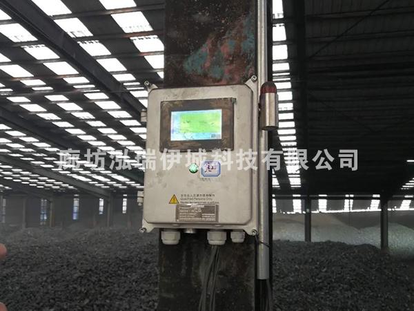 煤仓监测系统